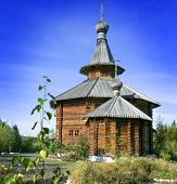 Wooden Church In The Far East
