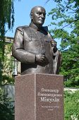 KIEV, UKRAINE - 26 MAY 2014:Historical area of the campus of Polytechnic University.Alexander Mikuli