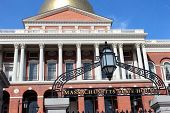 Massachusetts State House from the front entrance