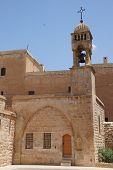 Suryani Kadim Kirklar Kilisesi