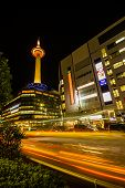 Kyoto Tower.