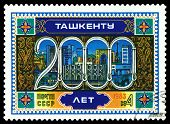 Vintage  Postage Stamp. Tashkent  Bimillenium.