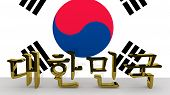 Korean Characters Meaning South Korea
