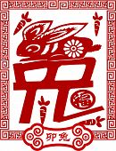 Rabbit Chinese Zodiac Sign In Paper Cutting Style