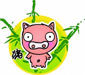 Cartoon Chinese Zodiac - Pig