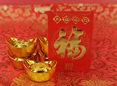 Chinese gift used during spring festival