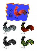 five roosters with a combined pattern