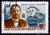 Postage Stamp Russia 1960 Anton Pavlovich Chekhov, Playwright
