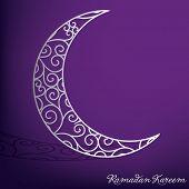 Ramadan Kareem!