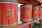prayer wheels in a monastery in Ulan Bator, Mongolia
