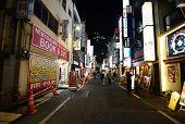 Tokyo - November 23: Street Life In Shinjuku