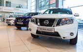 Samara, Russia - November 16, 2014: Inside In The Office Of Official Dealer Nissan.  Nissan Is A Jap