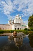 Territory of the Rostov Kremlin