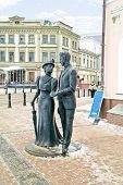 Nizhny Novgorod. Cityscapes. Sculpture Lady With Cavalier