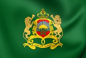 Royal Standard Of Morocco
