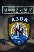 Kiev,Ukraine.Oct 16.Illustrative editorial.Pro-Ukrainian nationaist formation Azow chevron..At October 16,2014 in Kiev, Ukraine