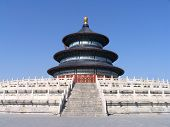 Beautiful China, Temple Of Heaven