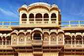 Haveli-private mansion in India.