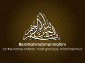 Arabic Islamic calligraphy of dua(wish) Bismillahirrahmanirrahim (in the name of Allah, most graciou