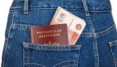 Russian Rouble Bills And Passport In The Back Jeans Pocket