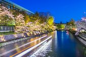 Kyoto, Japan on the Okazaki Canal during the spring cherry blossom season.