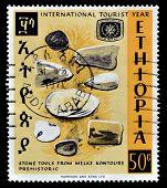 Ethiopia 1967