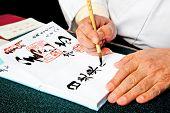 NIKKO, JAPAN - OCT 15, 2014: Hands writing japanese calligraphy Shodo on Oct 15, 2014 in Nilkko, Japan.Shodo is Japanese calligraphic art.Direct English translation for Shodo is