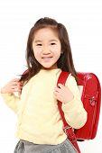 apanese School Girl Smiles