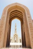 Muscat - Oman, Entry of Sultan Qaboos Grand Mosque