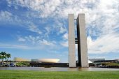 Brazil's parliament house (National Congress) in the capital Brasilia. Senate at right, and the Chamber of the Deputies to the left.