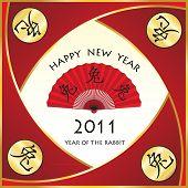 Deseos de feliz año nuevo para el año chino del conejo 2011. Vector en estilo chino con símbolos para