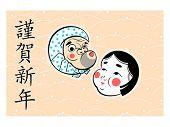 Japanese Nengajo New Year card with okame and hyottoko masks
