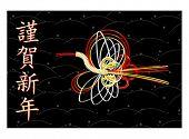 Japanese Nengajo card with crane New Year decoration
