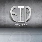 Stylish text Eid Mubarak on vintage grey background.