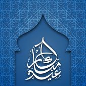 stock photo of ramadan mubarak card  - Arabic Islamic calligraphy of text Eid Mubarak for Muslim community festival - JPG