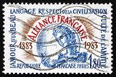 Postage Stamp France 1983 Alliance Francaise Centenary