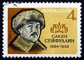 Postage Stamp Russia 1964 Saken Seyfullin, Poet And Writer