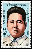 CAMBODIA - CIRCA 1985: A stamp printed in Cambodia shows Son Ngoc Minh (1920-1972) (also known as Achar Mean) - Cambodian communist politician, circa 1985