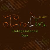 Shiny colorful text India on dark background for Indian Independence Day celebrations.