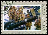 Vintage  Postage Stamp. Soldiers Inspecting Captured Artillery , 1941, By Lansere.