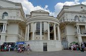 Palace Of Childhood And Adolescence In Sevastopol