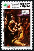 Postage Stamp Cambodia 1985 Virgin And St. Margaret, By Il Parmigianino