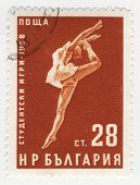 Dancing Ballerina On Post Stamp