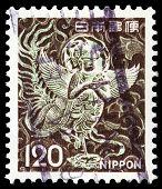 Japanese Post Stamp