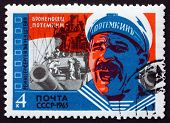 Postage Stamp Russia 1965 Scene From Film Potemkin
