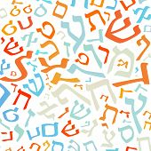 foto of hebrew  - hebrew alphabet texture background  - JPG