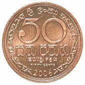50 Sri Lankan Rupee Cents Coin