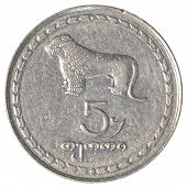 5 Georgian Tetri Coin