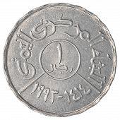 1 Yemeni Rial Coin