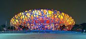 BEIJING, CHINA - APR 7: Beijing National Stadium at night on April 7, 2013 in Beijing, China. The st